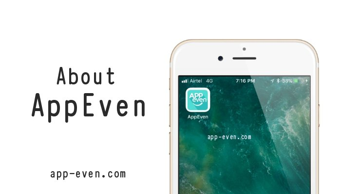 what is appeven for ios